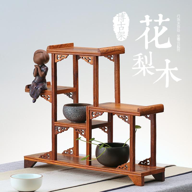 花梨木中式禅意置物架 实木茶叶古董架子 红木茶壶架小博古架摆件