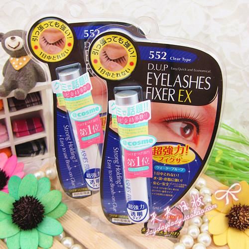 包郵 日本 DUP 防過敏長效速乾透明粘性強假睫毛膠水552
