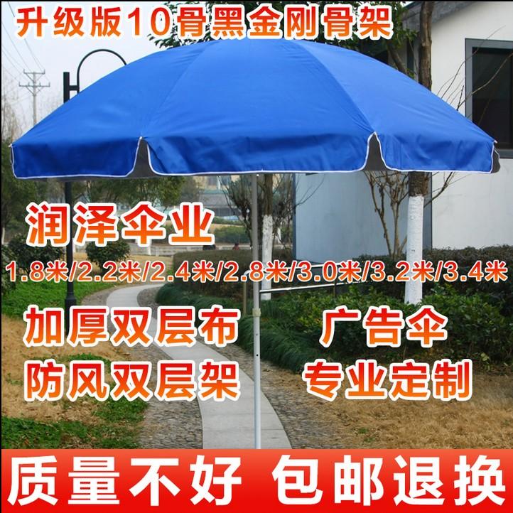 柯笙大号户外遮阳伞摆摊伞太阳伞庭院伞大型雨伞四方伞沙滩伞3米