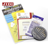 Free hand-stitched embroidery needle embroidery stitch quilting sewing large sewing needle without threading the needle
