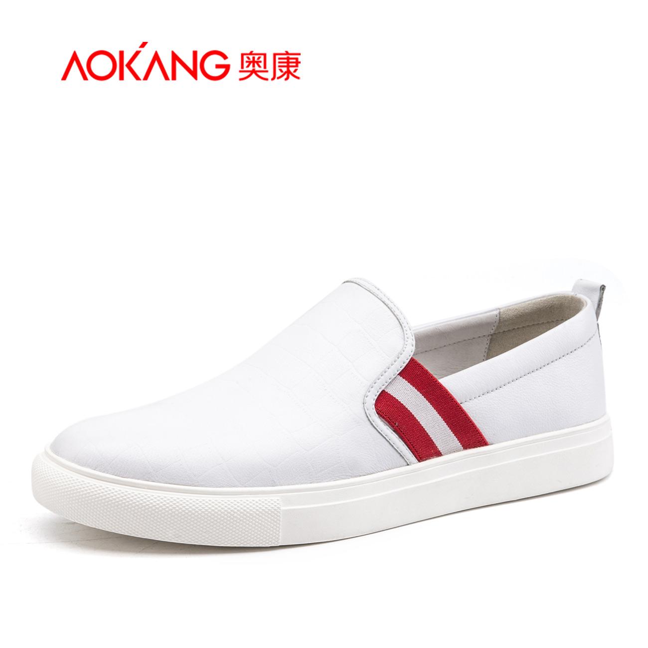 奧康男鞋 新款拼色真皮套腳簡約防滑青年男士休閒鞋樂福鞋潮鞋子