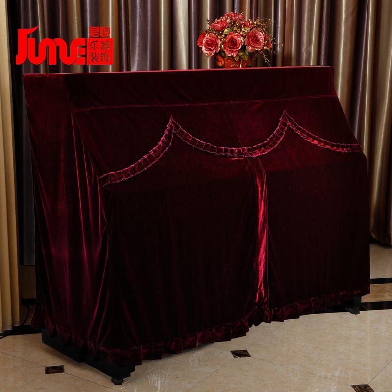 鋼琴全罩 琴披高檔加厚金絲絨鋼琴罩定做布藝柔軟細絨鋼琴套防塵