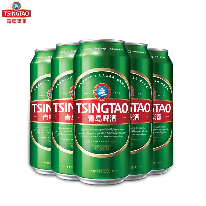 听特惠包邮 12 500ml 精酿啤酒 1903 爆款经典系列麦芽啤酒 青岛啤酒