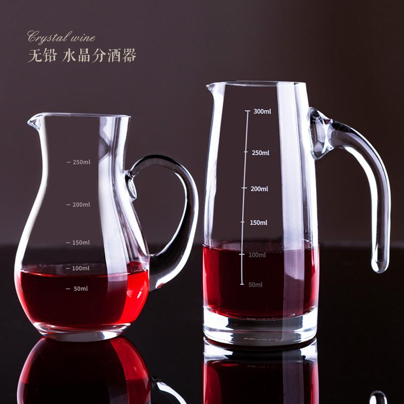 带刻度白酒壶分酒器红酒醒酒器家用公杯葡萄酒透明水晶玻璃酒具