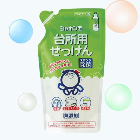 日本無新增泡泡玉廚用洗滌液替換裝果蔬清洗奶瓶嬰兒寶寶餐具清洗