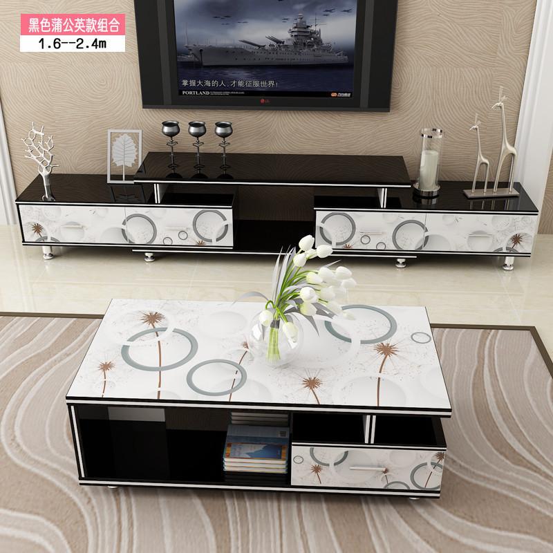 客厅现代简约钢化玻璃电视柜茶几组合小户型迷你伸缩电视机柜套装