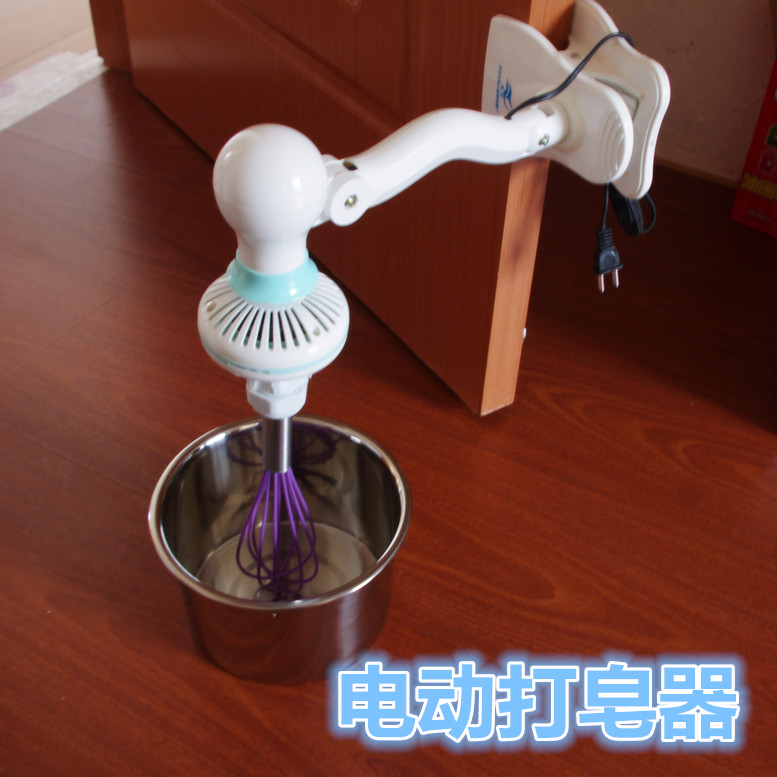 打皁神器 電動打蛋器攪拌器 冷制乳皁手工皁diy工具 解放雙手