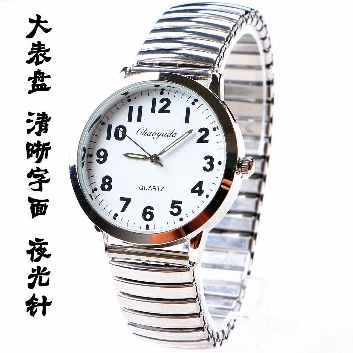 中老年人手表防水老人表男表女表大数字弹簧钢带石英表 正品包邮