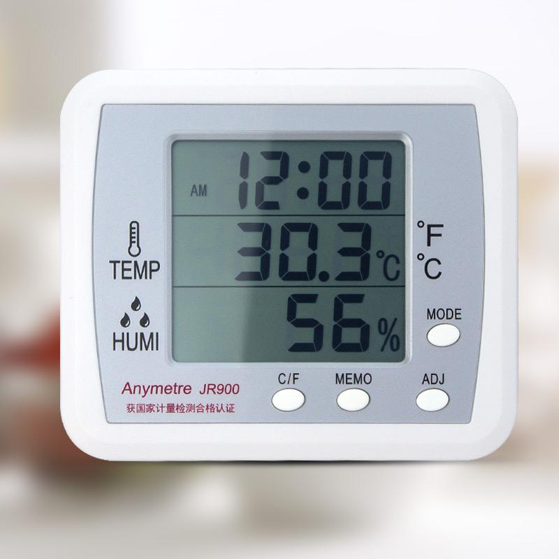 美德时 JR900电子温湿度计 高精度家用室内温湿度计 带时钟功能