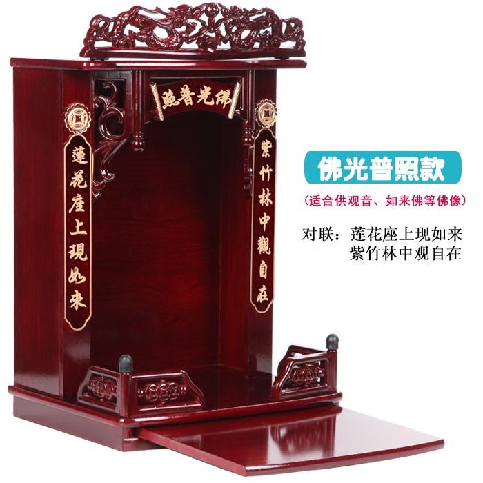 佛龛供台供奉桌现代简约经济型神龛神台墙壁挂式供桌佛台家用佛柜