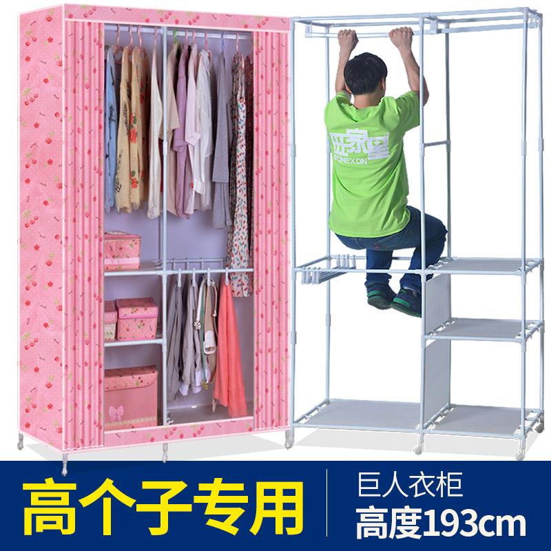 歐麗雅布衣櫃 簡易衣櫃 布藝鋼架鋼管加粗加固加厚組裝收納掛衣櫥