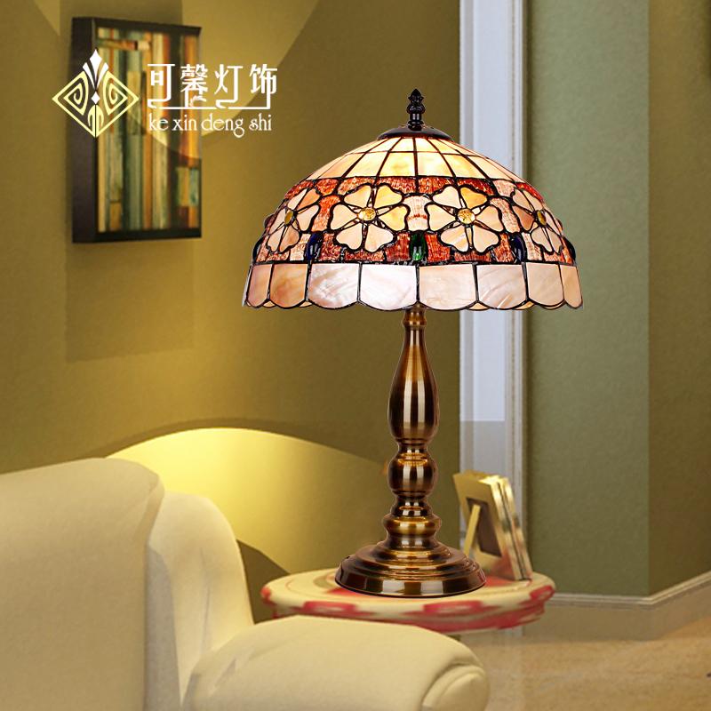 美式蒂凡尼贝壳卧室床头灯装饰台灯欧式地中海温馨客厅书房灯具
