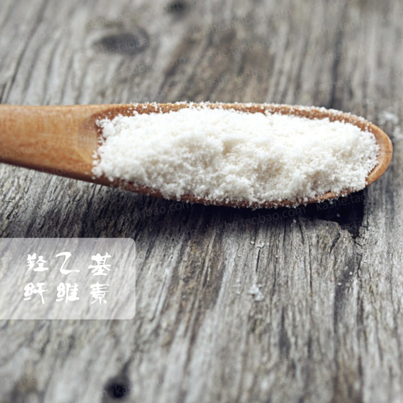 高分子聚水物◎羥乙基纖維素(HEC乙基纖維素) 10G 洗髮水增稠