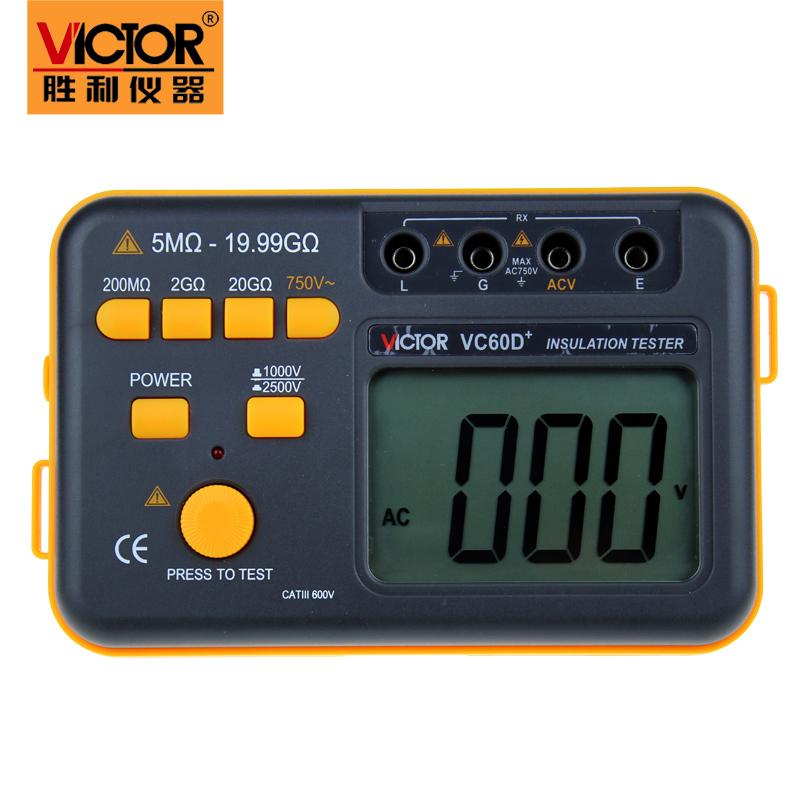 胜利正品 VC60D+数字高压兆欧表1000V/2500V绝缘电阻测试仪摇表