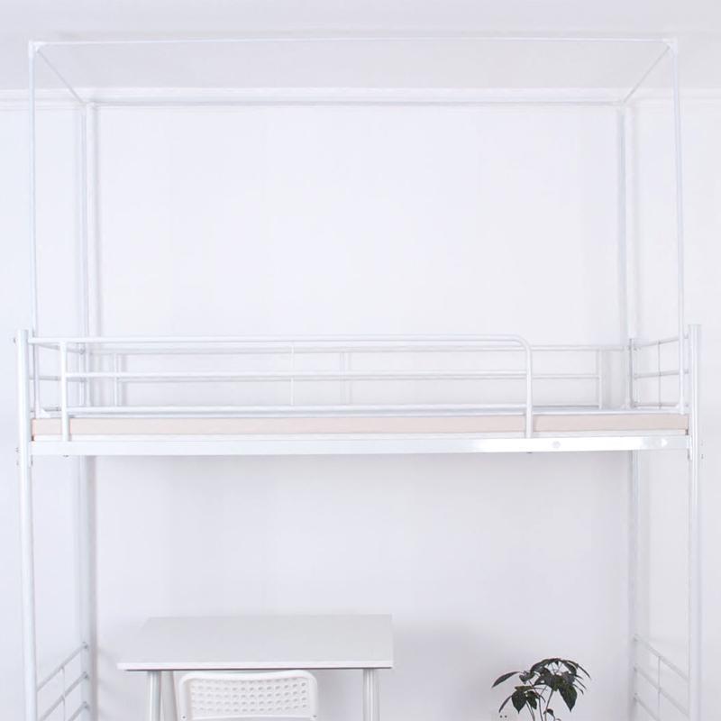 可意加粗蚊帐架子杆子上铺白色烤漆寝室床架学生床帘用安全支架