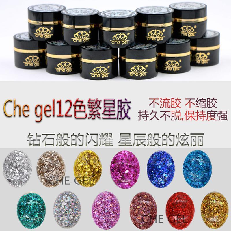 正品美甲Che gel璀璨星空礦彩膠繁星膠可卸光療膠甲油膠指甲油