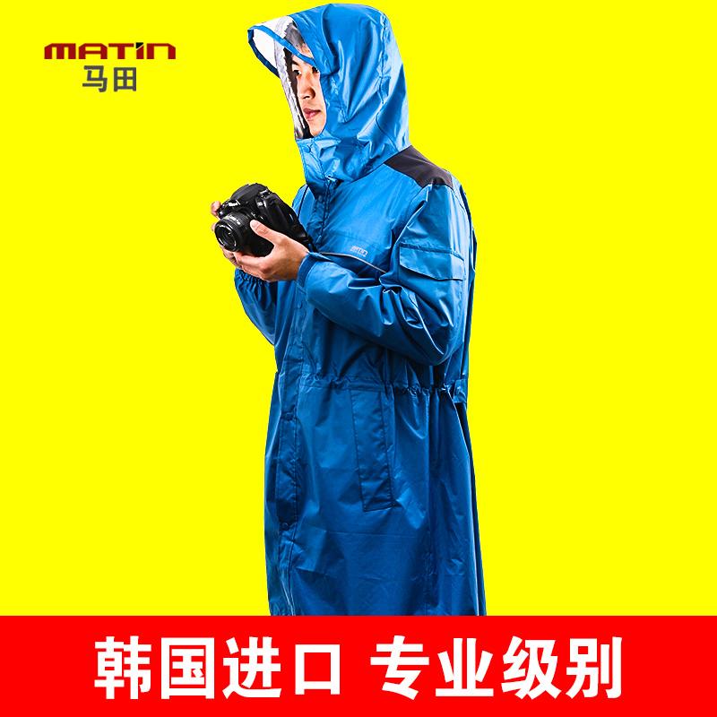馬田戶外攝影雨衣雙層加厚連體長款男女專業防水旅遊單反相機雨披
