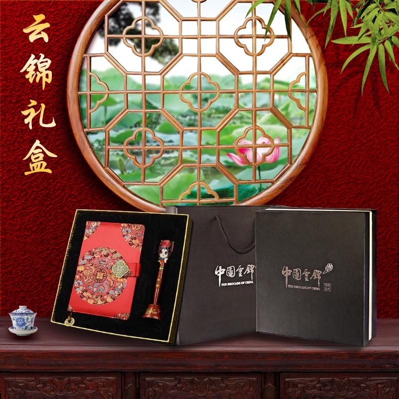 南京特产云锦北京剧脸谱笔中国风特色刺绣手工艺礼品物出国送老外