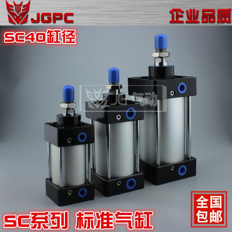亚德客型气缸SC40*25X50/75/100/125/150/175/200/250/300/600-S