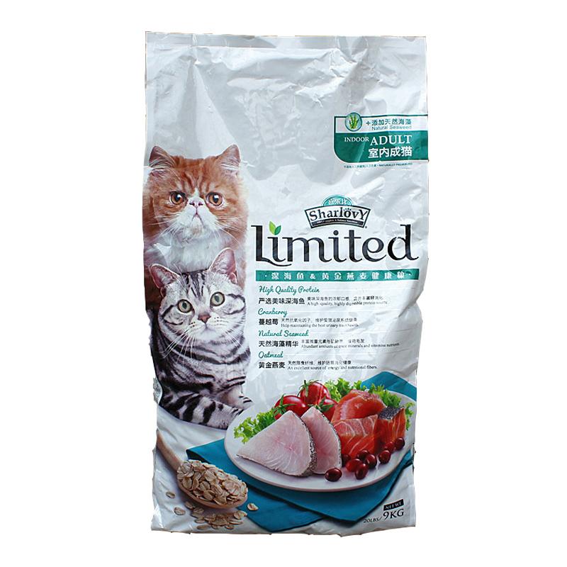 喜乐比黄金燕麦室内成猫粮9kg 深海鱼美毛亮肤去毛球室内成猫粮优惠券