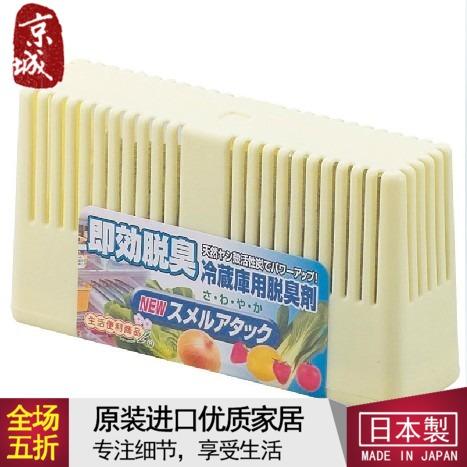 日本进口Sanada 冰箱除味剂 冷藏室消臭吸味剂 活性炭防串味杀菌