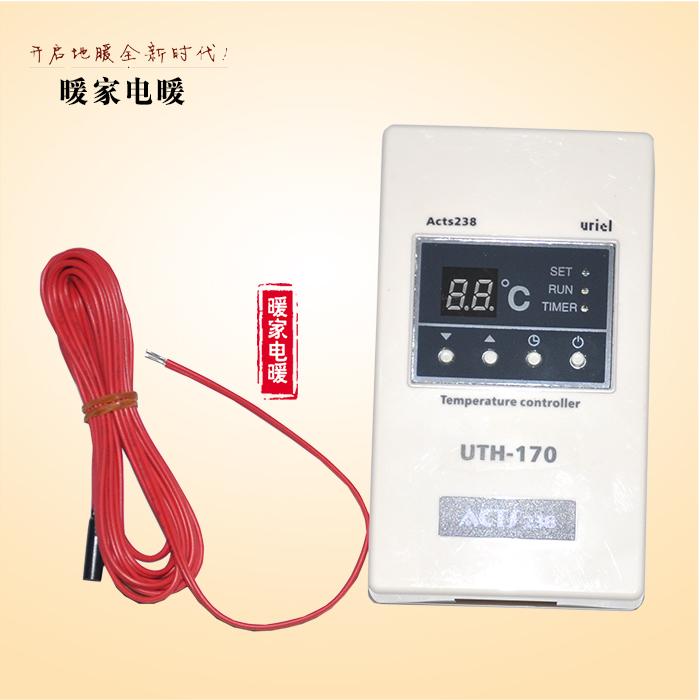 韩国进口大功率温控器电暖炕温控器电地暖开关汗蒸房控制器包邮