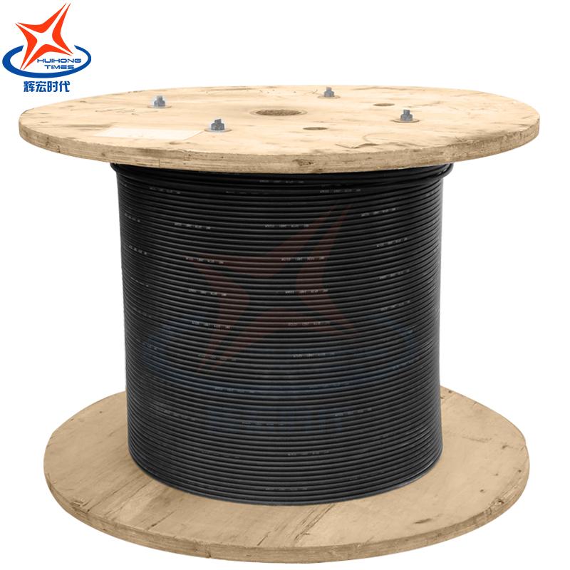 辉宏时代8芯单模光缆室外铠装光缆线万兆光纤线缆电信级国标