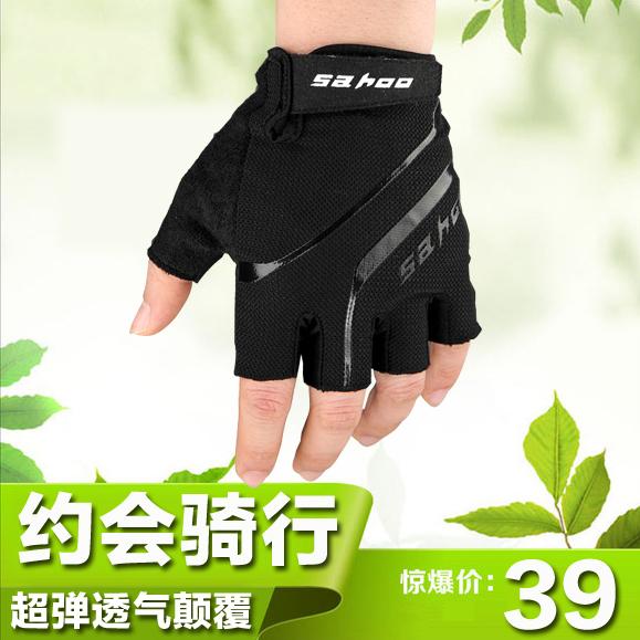 騎行半指手套 自行車山地車矽膠減震 防滑吸汗男女春夏季單車配件