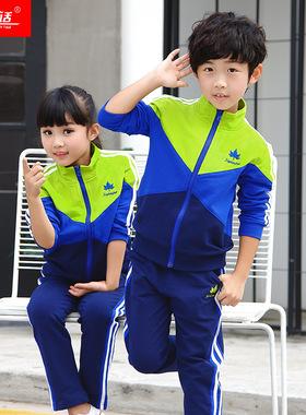 小学生校服幼儿园园服春秋装新款纯棉儿童班服女童运动会套装春季