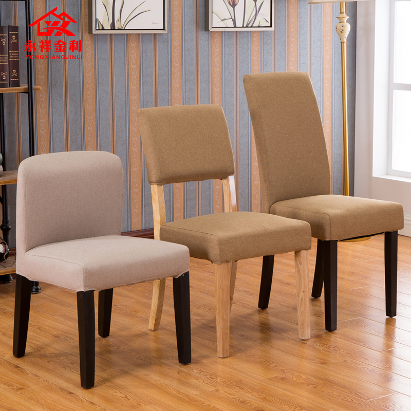 實木餐椅布藝書桌椅凳酒店咖啡餐廳靠背椅子軟包現代簡約家用書房