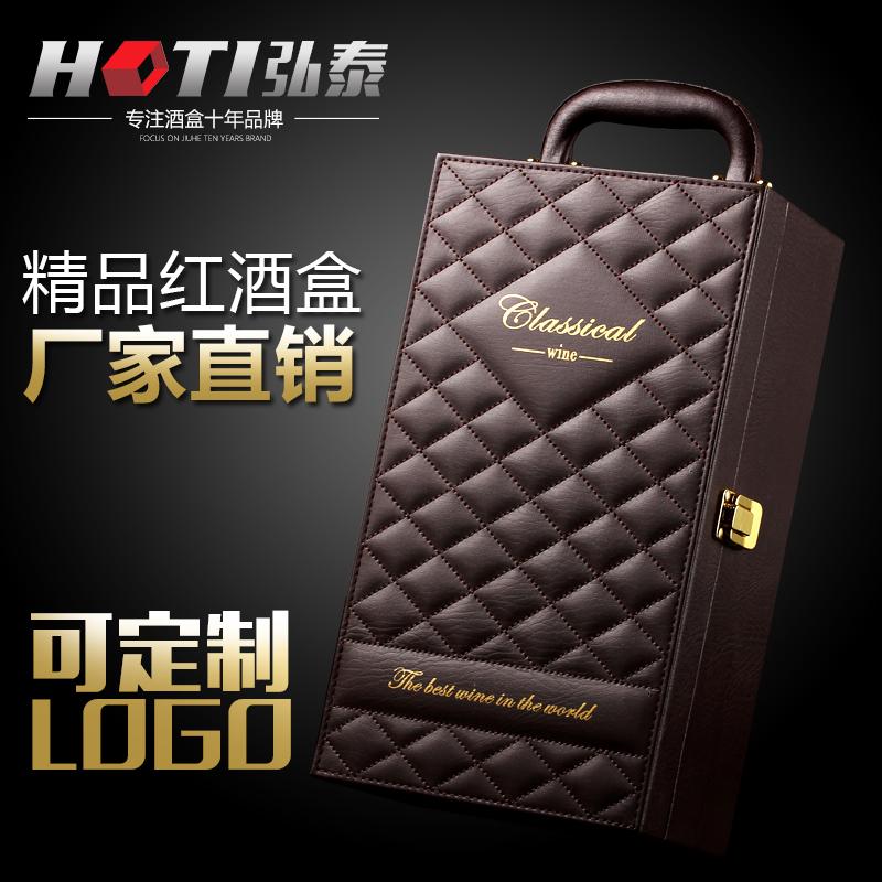 高档红酒盒红酒礼盒包装盒葡萄酒礼品皮箱子双支装可定制厂家批发