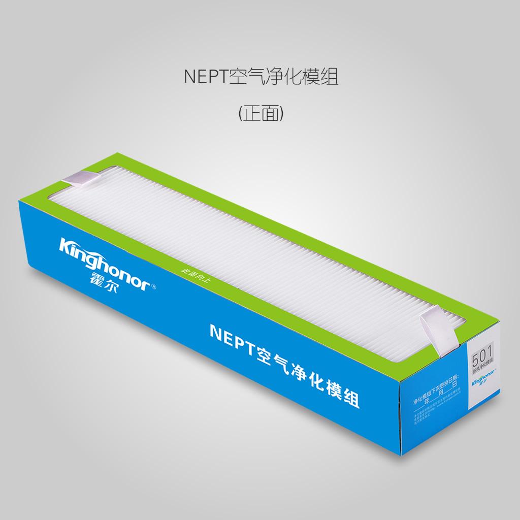 霍爾家用壁掛新風系統耗材高效過濾網通用濾網HD280