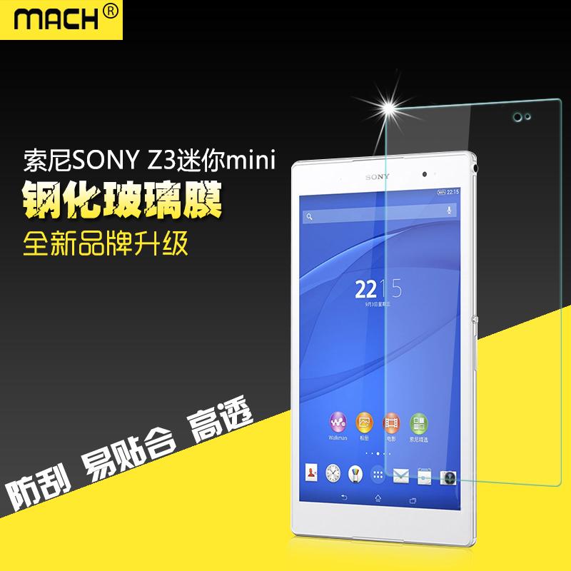 索尼sony Z3 Tablet Compact迷你mini平板防爆鋼化玻璃貼膜SGP641