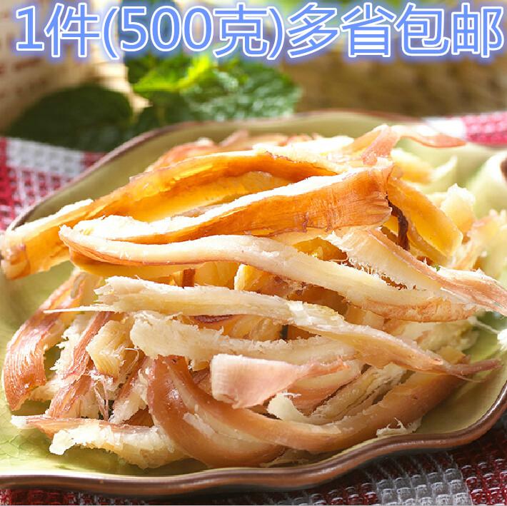即食鱿鱼条鱿鱼片 海鲜零食 500g 拉松手撕鱿鱼丝 出口零食 包邮