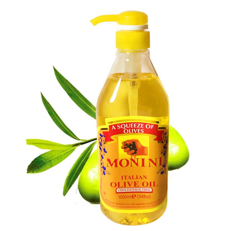 包郵 大瓶橄欖油1000ML複方身體調理按摩精油推背油基底油基礎油