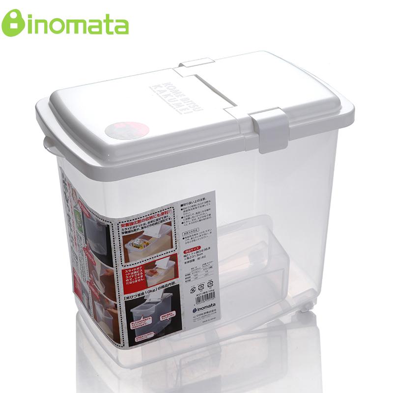 日本進口inomata儲米桶儲米箱米缸10kg 防蟲防潮5kg塑料裝麵粉桶