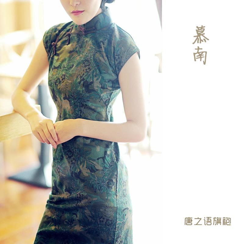 唐之语原创传统修身长款气质老上海秋女优雅中国风民国旗袍裙慕南