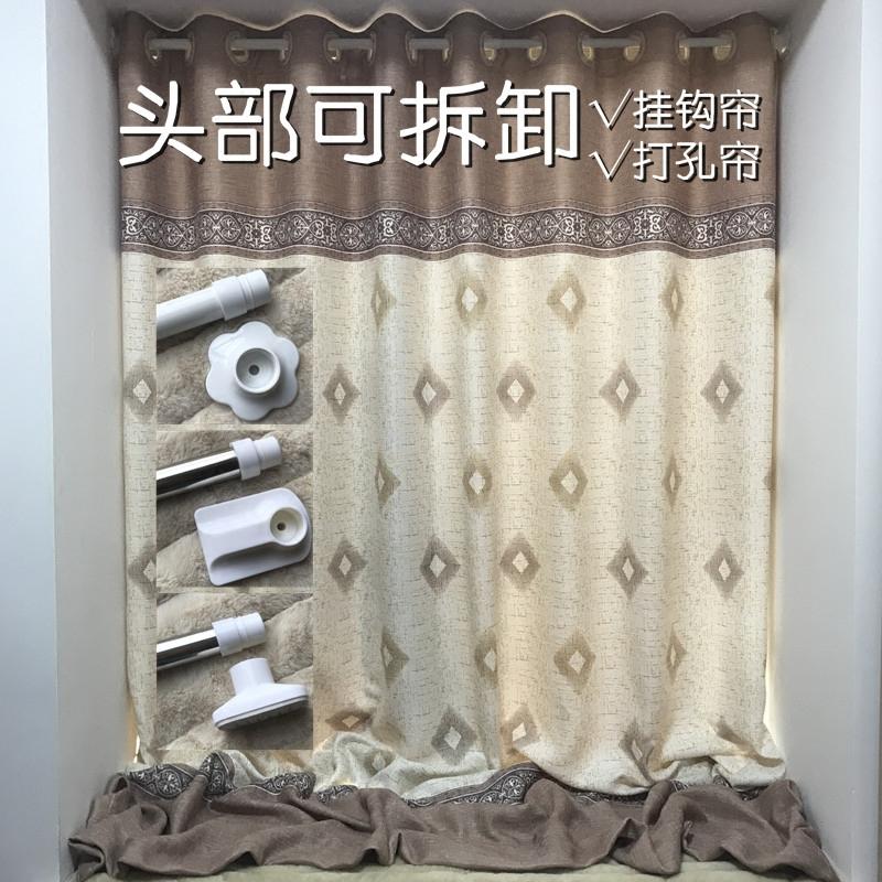 窗帘杆免打孔浴室浴帘杆门帘杆伸缩杆卧室衣柜杆晾衣杆撑杆挂杆子