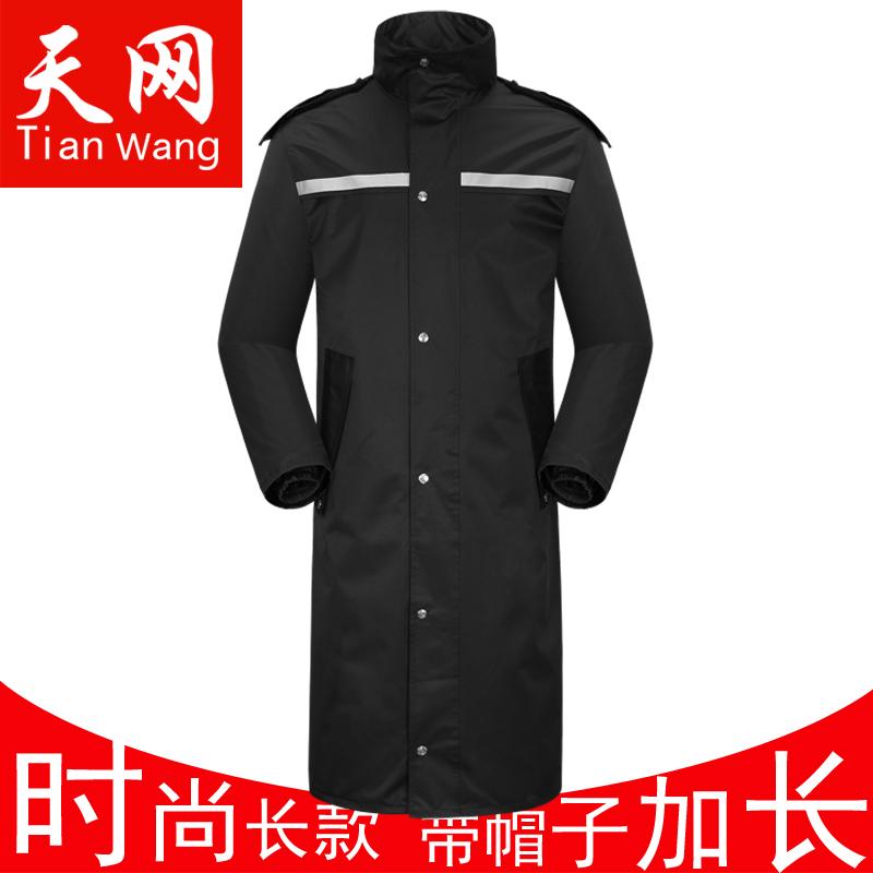 天網戶外連體加長款雨衣單人時尚成人男女風衣式保安巡邏站崗雨衣