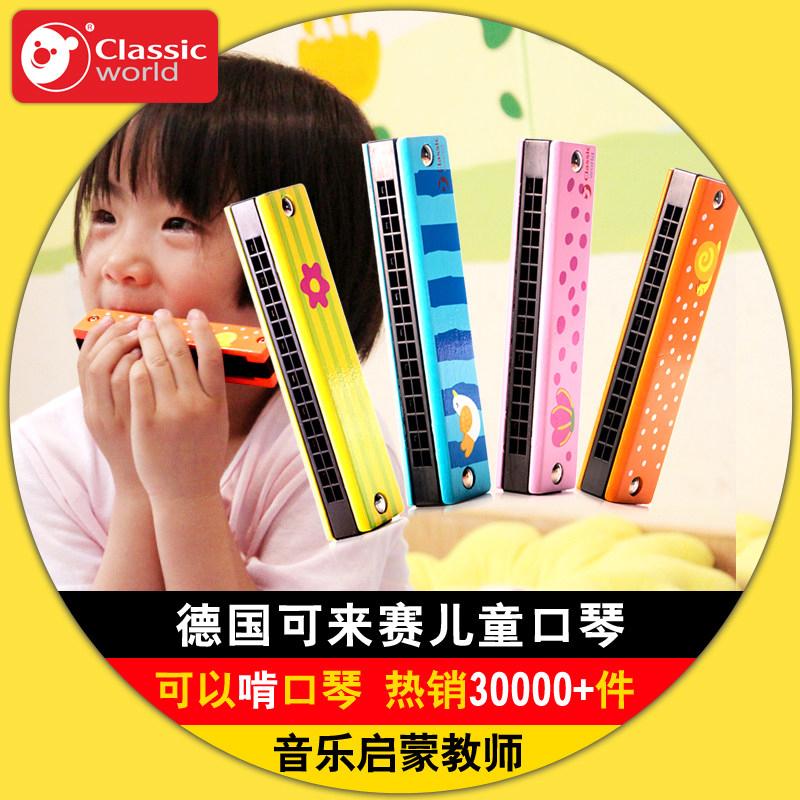 可来赛儿童口琴玩具宝宝学生初学者成人练习音乐启蒙木质早教3岁