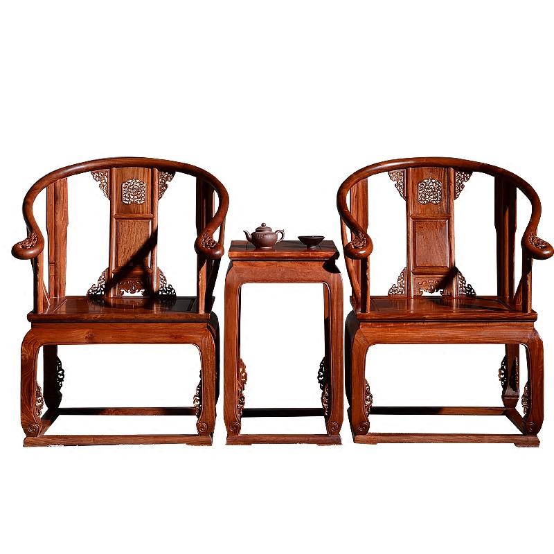 逸馨红木家具圈椅三件套缅甸花梨木皇宫椅中式实木大果紫檀太师椅