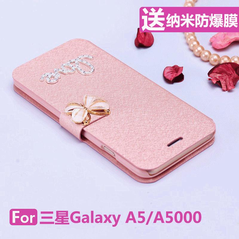 奇君 三星A5手機套 三星a5000手機套GALAXY A5手機殼A5009保護