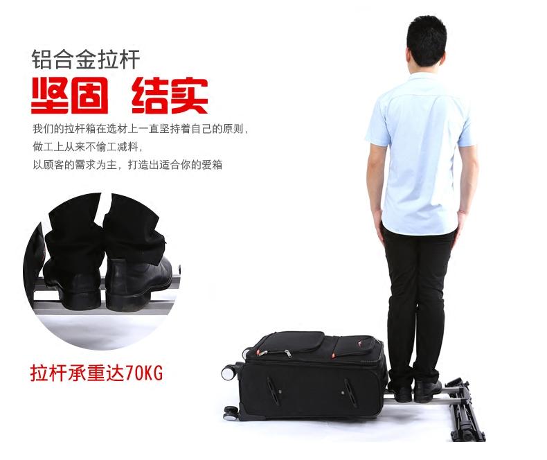 寸 24 牛津布男女行李箱 20 寸 22 寸背包旅行箱 28 瑞士军刃拉杆箱万向轮