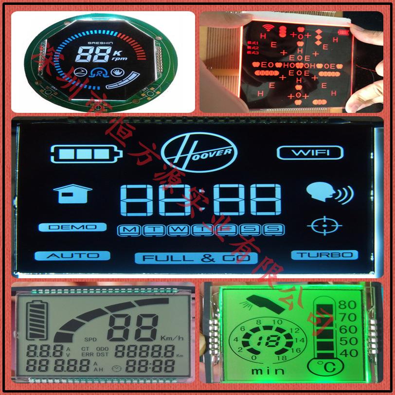 厂家断式VA液晶显示屏 TN HTN黑白LCD液晶屏 小尺寸LCD段码液晶屏