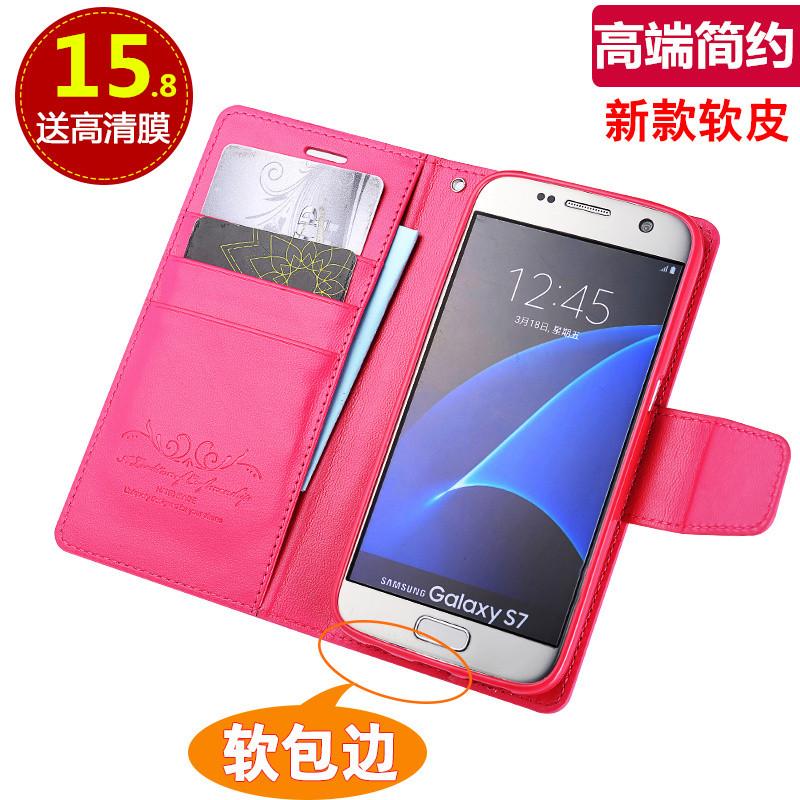 三星s7edge手機殼S7保護套edge曲面屏翻蓋式皮套男女款軟矽膠外殼