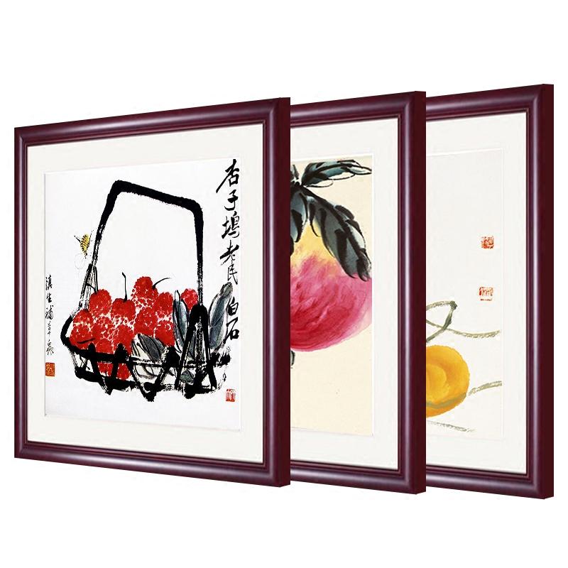 齐白石新中式装饰画国画客厅壁画卧室墙画现代饭厅餐厅水墨虾挂画