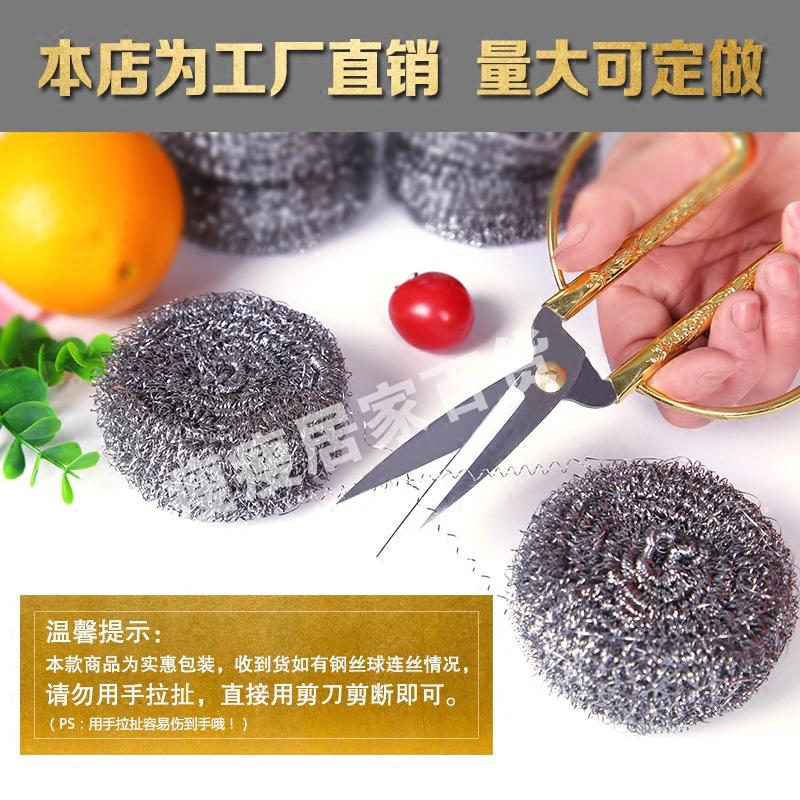 大号钢丝球不锈钢清洁球不掉丝家用厨房铁丝球刷带柄刷锅洗碗神器
