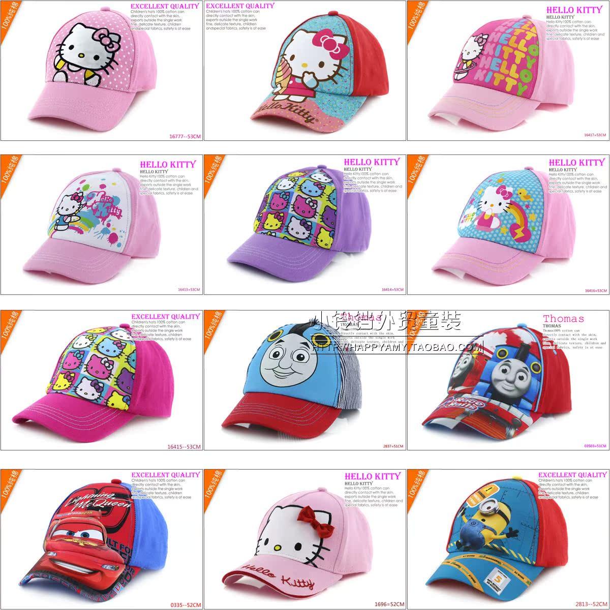 夏季 兒童太陽帽  男女童 鴨舌帽kitty棒球帽子 遮陽帽 盆帽