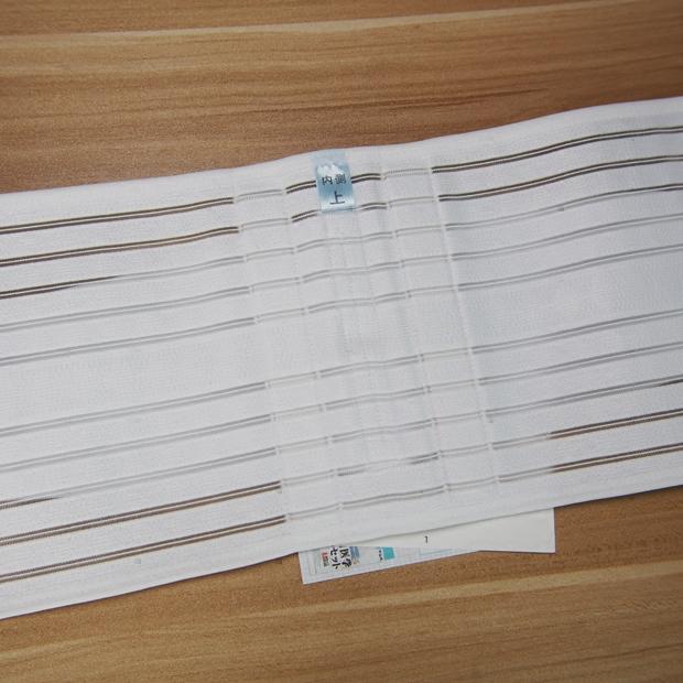 正品现货日本中山式护腰 保护和缓解腰部疲劳 腰椎医学透气护腰带 (¥278)