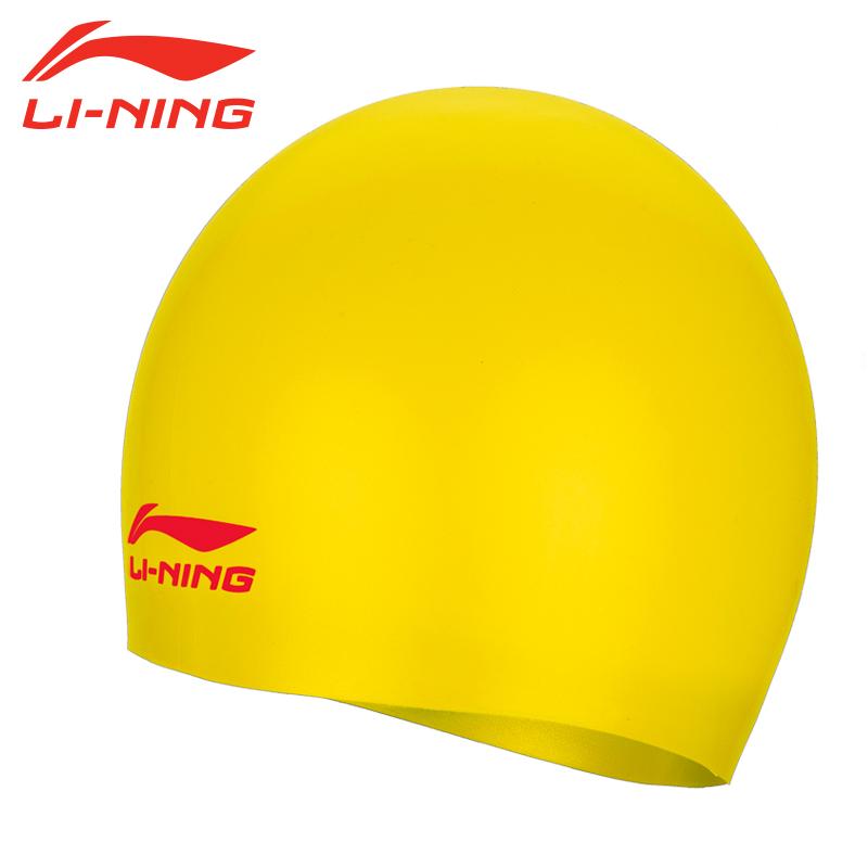 李宁泳帽 防水护耳男女通用硅胶泳帽 纯色泳帽专业游泳装备